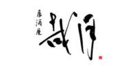 名古屋栄の掘りごたつ完全個室の居酒屋 哉月【最強コスパランチ636円大好評!】